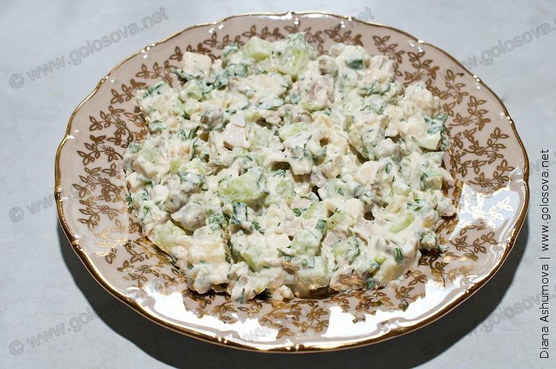 Столичный салат с курицей