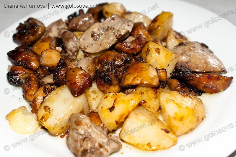вареная куриная печень с картошкой и грибами на тарелке