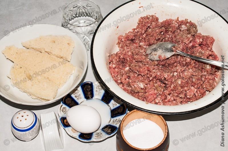 Как сделать мягкой говядину для котлет 640