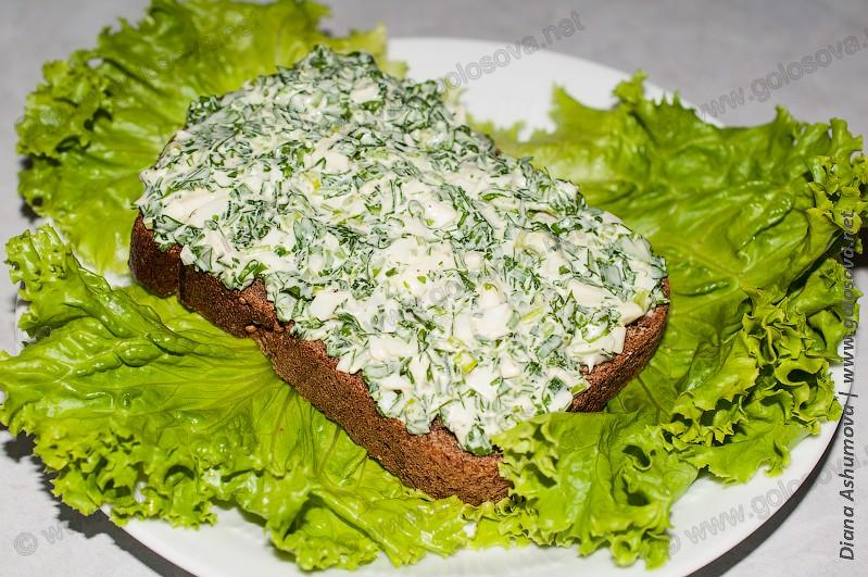 бутерброд с салатом зеленый