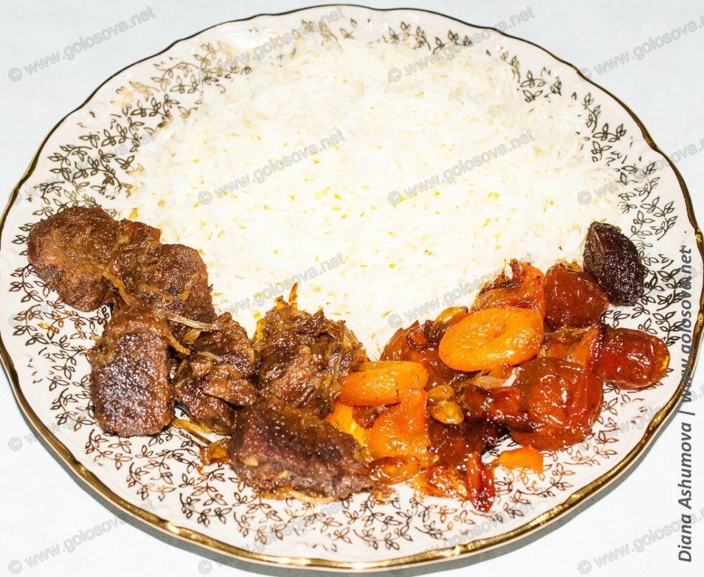 азербайджанский плов с говядиной и сухофруктами