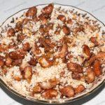 Салат Лобио. Рецепт с фото.