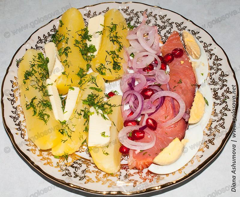 фото семги с картошкой