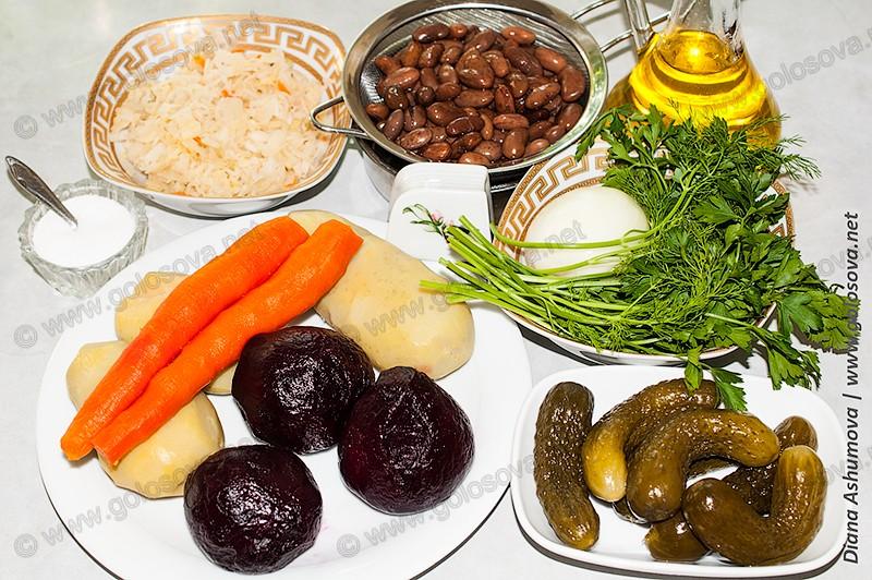 овощи для винегрета с фасолью