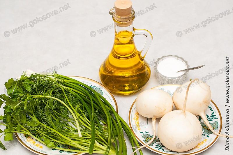 белая редька, зелень, растительное масло