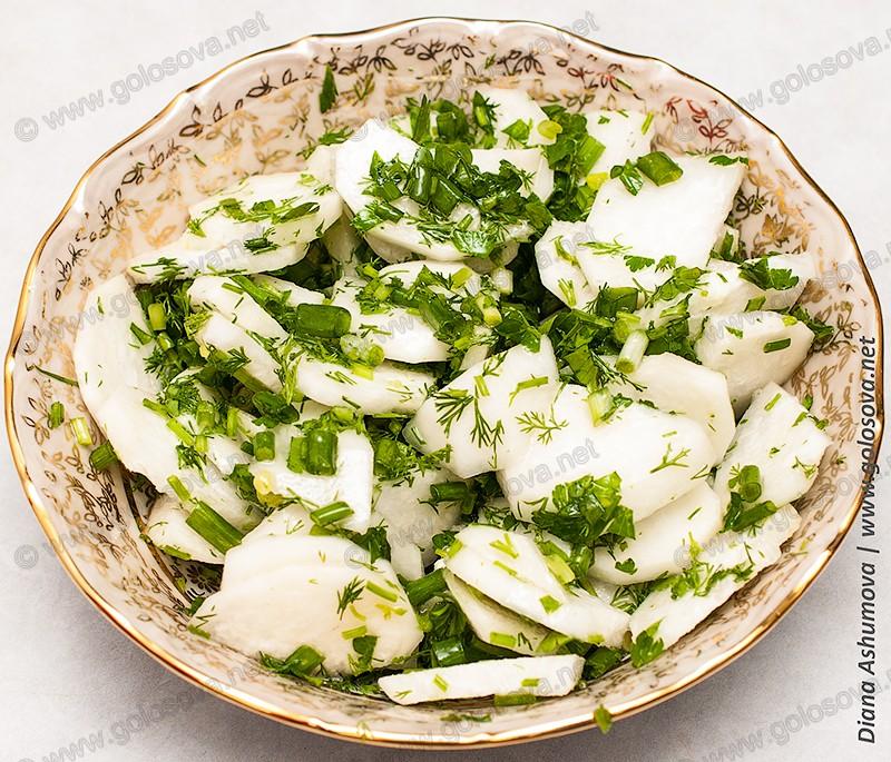 салат из редьки белой