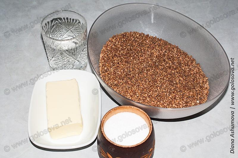 вода, гречка, соль и сливочное масло