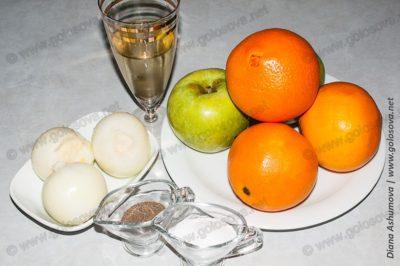 яблоки, апельсины, белое вино