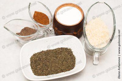 соль, перец, мята и рис