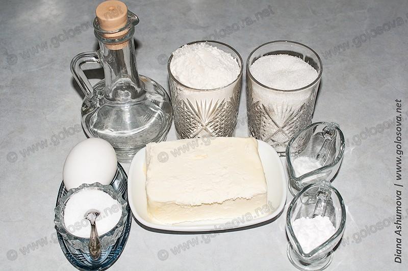 маргарин, яйцо, сахар и мука для песочного теста