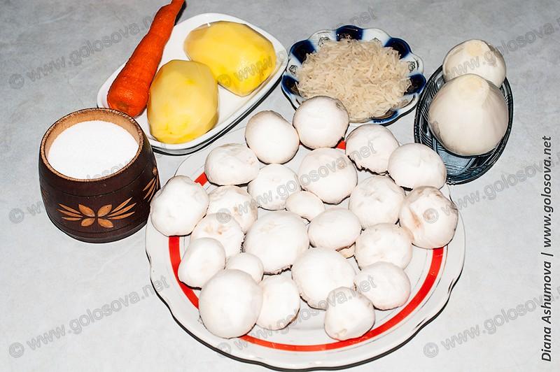 шампиньоны, лук и картошка, морковка, рис