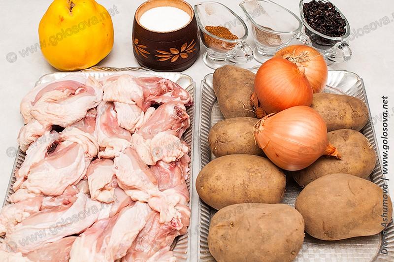 лук, картошка, айва, специи