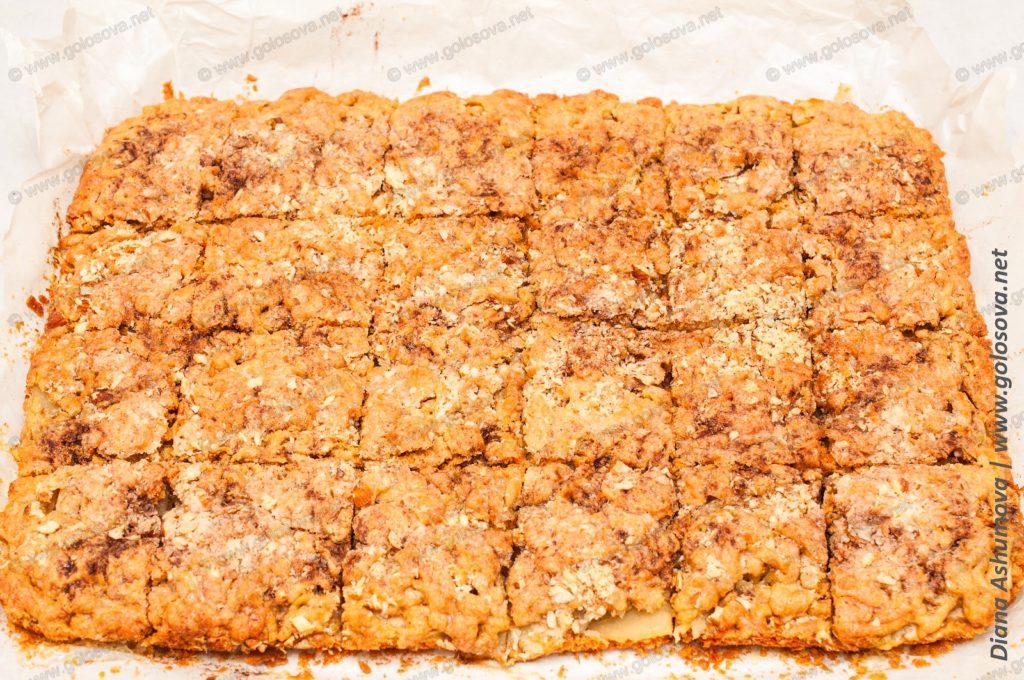 песочный яблочный пирог с корицей