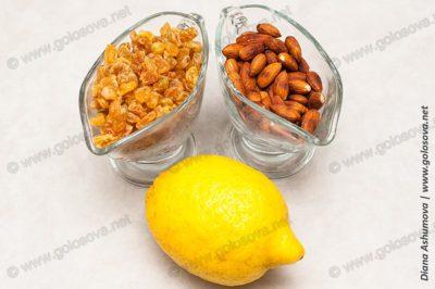 лимон, изюм, миндаль