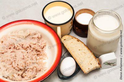 фарш из индейки, молоко, хлеб, яйцо