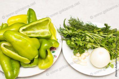 болгарский перец, лук и чеснок, кинза и укроп