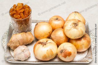 лук, чеснок, корень имбиря и изюм