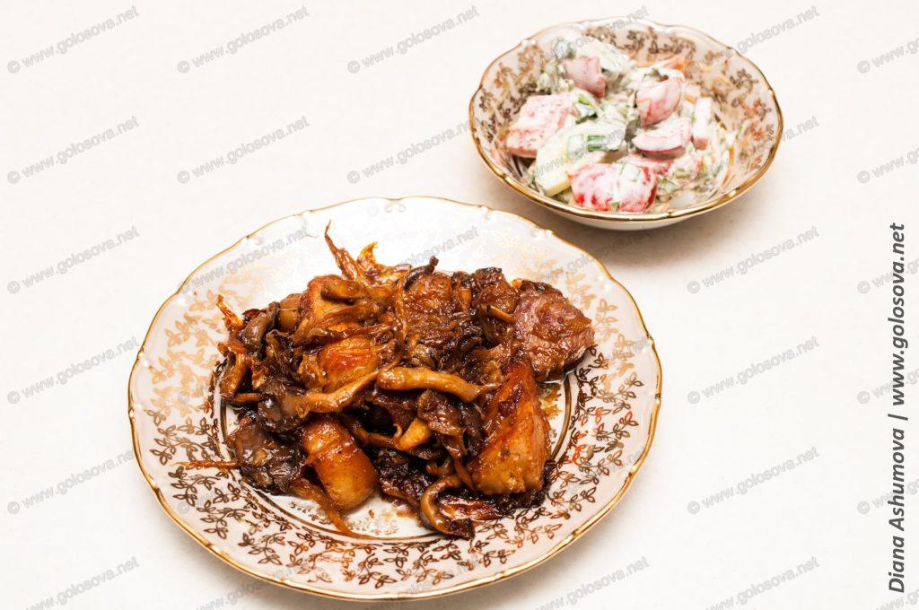 свинина с грибами и салатом