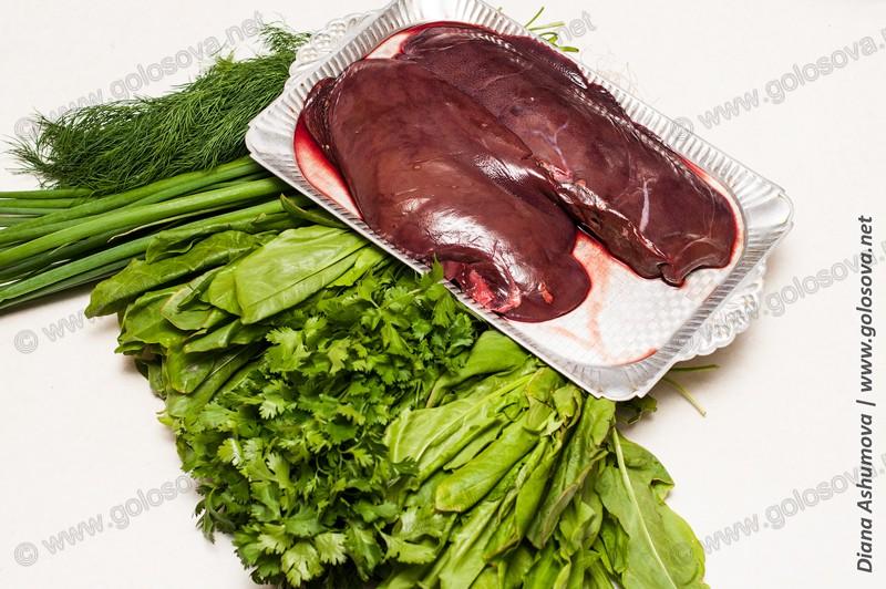свиная печень и зелень