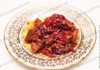 мясо с вишней