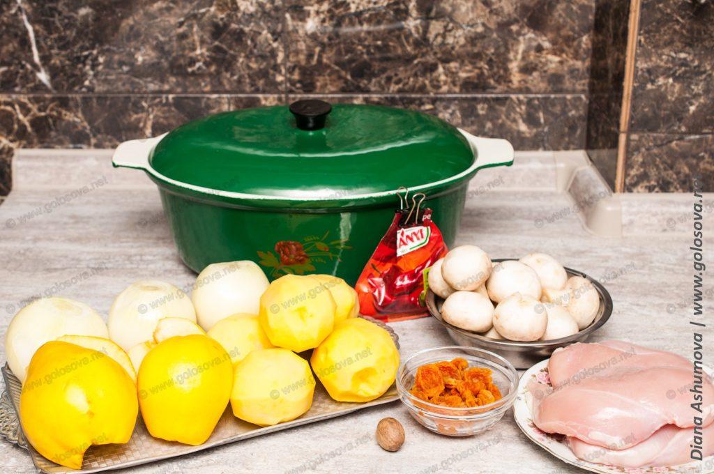 утятница и продукты для блюда