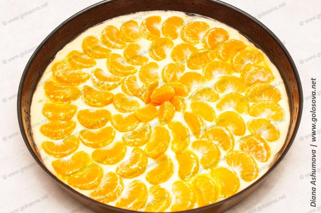 заливной пирог с мандаринами