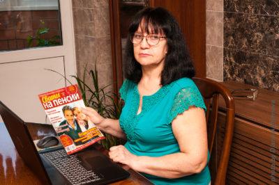 Голосова Людмила и журнал Сваты на пенсии