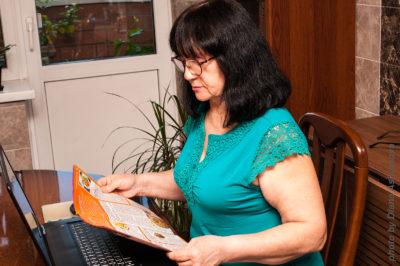 читать сваты на пенсии