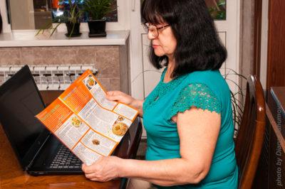 читать журнал сваты на пенсии