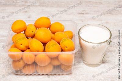 свежие абрикосы с косточками для компота