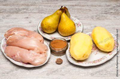 куриные грудки, груши и картофель
