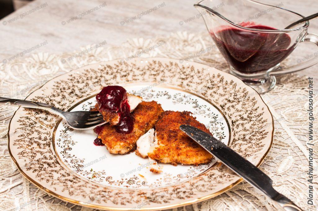 куриное мясо с соусом из алычи