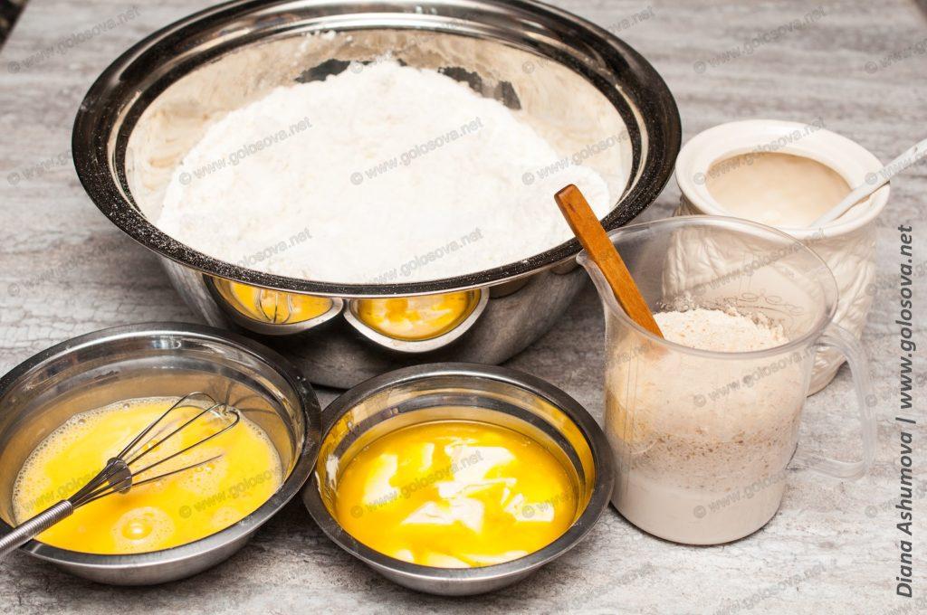 подготовленные ингредиенты для теста для пирогов и пирожков